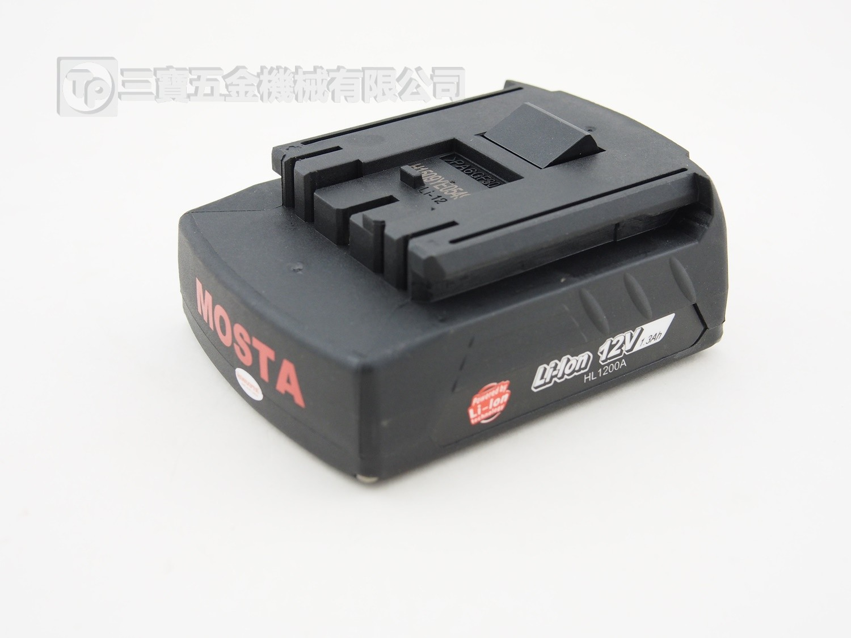 MOSTA妙達 12V 電池 (LT12DVD適用) HL1200A